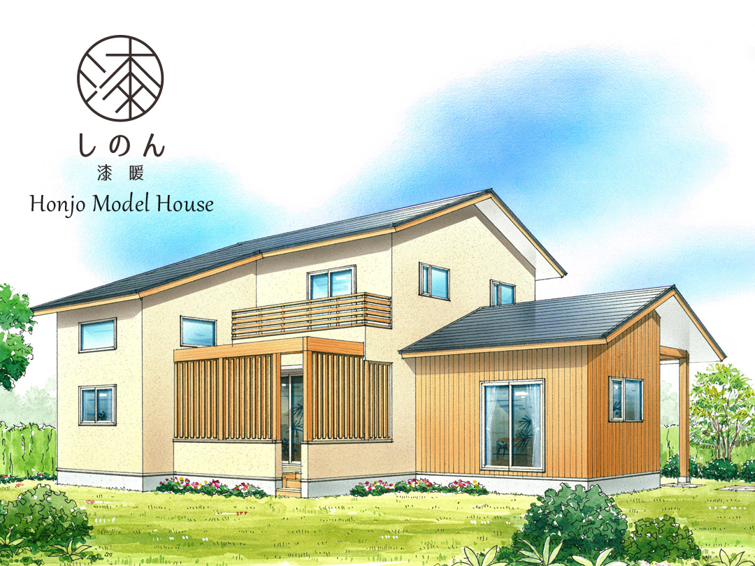 2001しのん本庄モデルハウス_外観イメージパースw