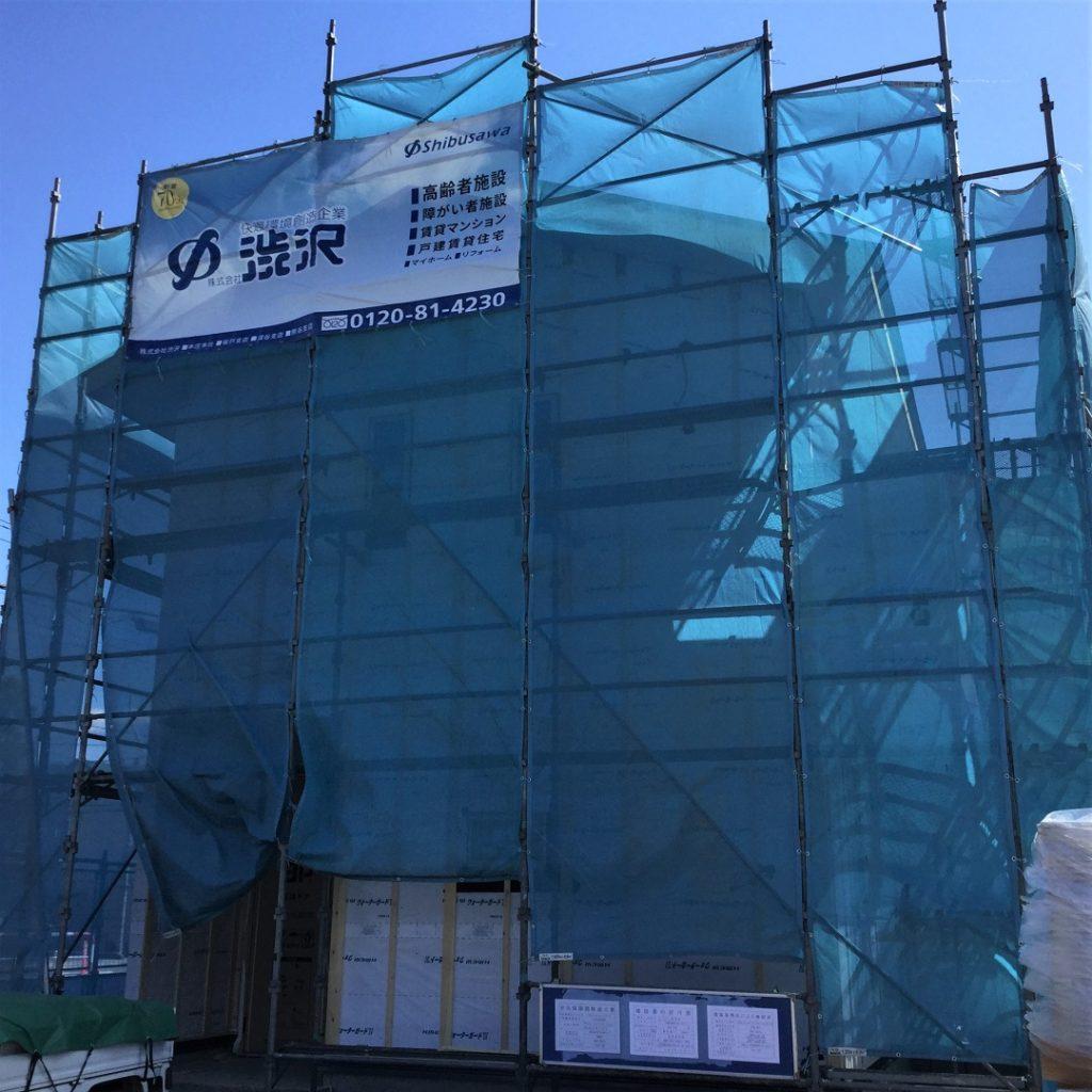 2003 株式会社渋沢 深谷市 自然素材の家 施工現場