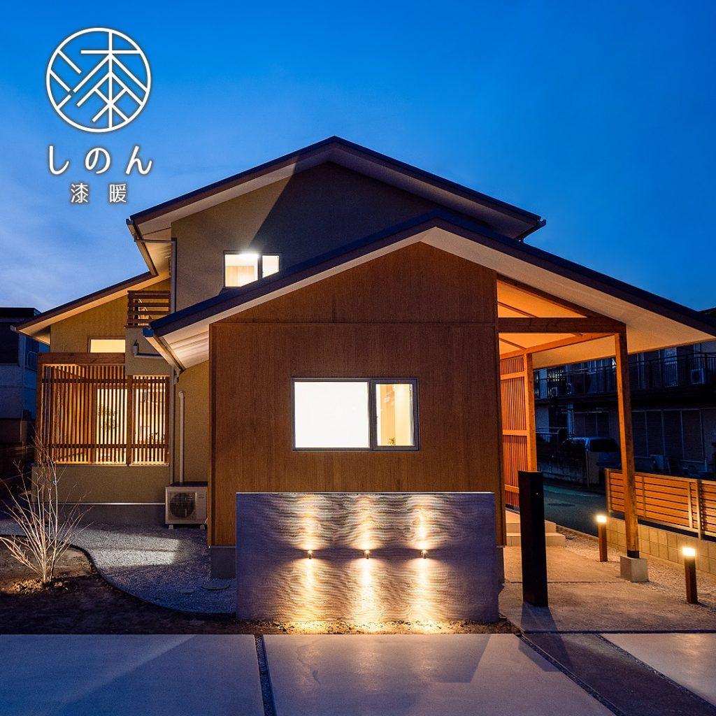 『社員が建てた家』しのん本庄モデルハウス
